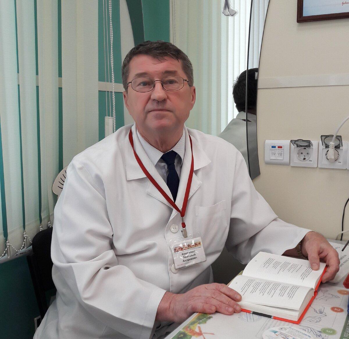 Оренбургский врач-офтальмолог Анатолий Кравченко. Фото Инны Ломанцовой.