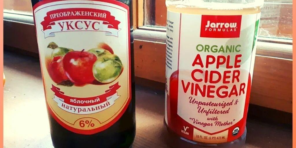 Сравнила два яблочных уксуса: отечественный за 60 рублей - и импортный за 389